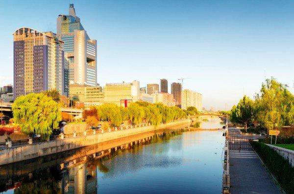 11 Day tour of china   china-beijing2-travelteam