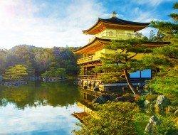 golden-pavilion japan gate 1