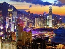 hong kong goway 2